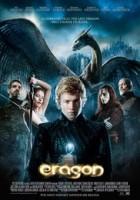 Eragon greek subs