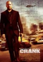 Crank greek subs