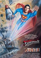 Superman IV: The Quest for Peace greek subs