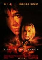 Kiss of the Dragon greek subs