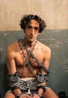 Houdini greek subs
