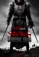 Saving General Yang greek subs