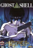 Ghost in the Shell greek subs