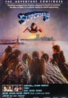 Superman II greek subs