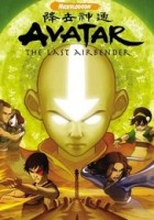 Avatar The Last Airbender Book 2 Earth Episode 03 Return To Omashu