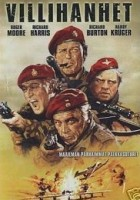 The Wild Geese greek subs