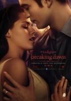 The Twilight Saga: Breaking Dawn - Part 1 greek subs