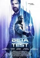 Beta Test greek subs