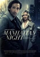 Manhattan Night greek subs