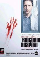 Kingdom Hospital greek subs