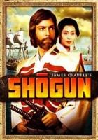 Shogun greek subs