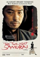 The Twilight Samurai greek subs