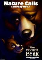 Brother Bear greek subs