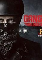 Gangland Undercover greek subs