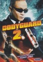 The Bodyguard 2 greek subs