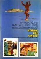 Alexis Zorbas greek subs
