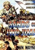 Sands of Iwo Jima greek subs