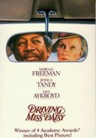 Driving Miss Daisy greek subs