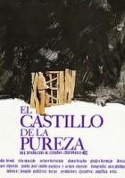 El castillo de la pureza
