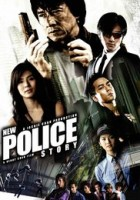 New Police Story greek subs