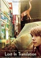 Lost in Translation 2003 DVD5 720p HDDVD x264 hV