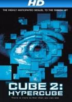 Cube 2: Hypercube greek subs