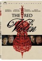 Red Violin 1