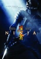 Ninja greek subs