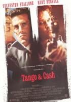 Tango & Cash greek subs