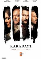 Karadayi greek subs