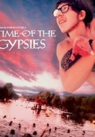Time of the Gypsies greek subs