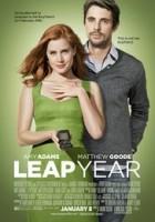 Leap Year greek subs