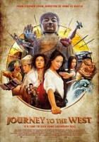 Journey to the West: Conquering the Demons greek subs
