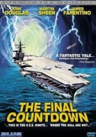 The Final Countdown greek subs