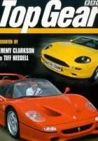 Top Gear greek subs