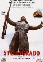 Stalingrad greek subs