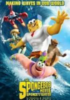 SpongeBob Schwammkopf 3D greek subs