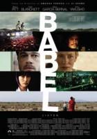 Babel greek subs