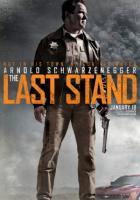 The Last Stand greek subtitles