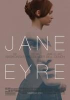 Jane Eyre greek subs