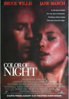Color of Night greek subtitles