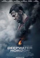 Deepwater Horizon greek subtitles